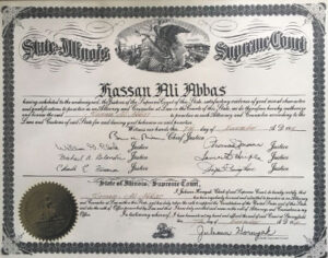 State of Illinois Supreme Court diploma