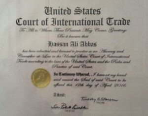 United States Court of International Trade diploma